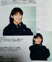 佐藤藍子 20年前のピッチピチ写真公開にファン称賛「変わってない」
