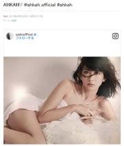 紗栄子 うっすら日焼け跡も露わなセクシーショット公開「美しすぎ」「ため息」