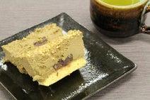 成城石井に和のプレミアムチーズケーキ!ほうじ茶や胡麻の風味豊かな秋らしい味わい