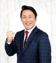 元木大介は「引退して別人になった…」妻・大神いずみが苦悩告白