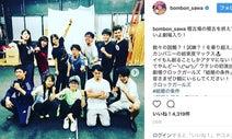 鈴木砂羽初演出舞台を女優が降板!ネットでは「どっちもどっち」と意見割れる?