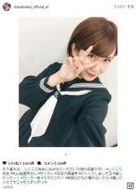 岡井千聖、セーラー服のオフショット披露も23歳の本音を吐露「もうギリギリや」