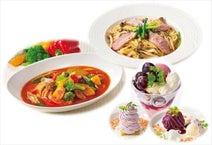 洋食レストラン「オリーブハウス」ヘルシーな季節のおすすめフェア開催