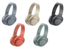 7タイプ11機種から選べる多彩なバリエーション ソニーの新ヘッドホン/イヤホン
