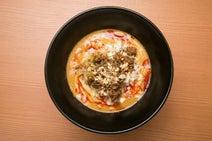 【京都】こってり濃厚な旨味を堪能!「麺屋キラメキ」の担担麺