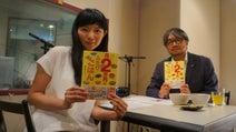 小室圭さん購入で話題! 節約レシピ本のおすすめメニュー