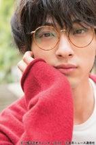 『キセキ』横浜流星、2018年カレンダー発売決定! 全カット撮りおろしでメガネ姿も