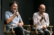 映画『散歩する侵略者』黒沢清監督と原作者の前川知大氏がトークセッション「一番うまく映画にできるのは僕しかいない」