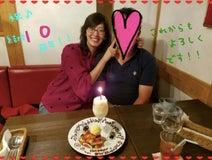 佐藤藍子 結婚記念日に夫とラブラブ2ショット公開、「40歳に見えない」の声も