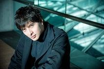 城田優インタビュー 一番の食いつきどころは「佐藤健との再共演」