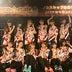 SUPER☆GiRLSが60分ノンストップライブ開催  11/29ニューシングル発売 & 年末7周年ライブなど3つの発表も