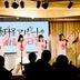 「ミスiD2016」出身アイドル「Wi-Fi-5」が初ライブ 『妖怪アパートの幽雅な日常』のOPのデビュー曲を初披露
