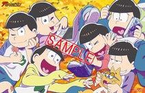 TVアニメ「おそ松さん」×週刊ザテレビジョン 6つ子特別描き下ろしイラスト公開!
