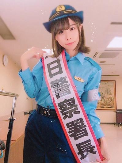 有村藍里 一日警察署長の制服姿公開、「人と人との繋がり」に感謝