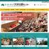 豪トップ8大学出願に対応、ICC「オーストラリア大学出願センター」開設