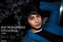 中村蒼、第一子の誕生を報告「さぞかし可愛いんだろうな」「最高の一年ですね」の声