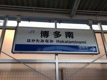 「300円で乗れる新幹線」効果で発展! 福岡・那珂川町が「市になります」宣言