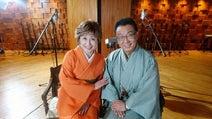 小林幸子、au三太郎シリーズの新CMで梅沢富美男とデュエット「姫役じゃなかったのが残念だったけど笑」