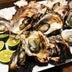 【驚異】焼牡蠣と蒸牡蠣がたったの1個100円! 激ウマの生牡蠣は伊勢神宮に奉納している漁師のもの / オイスターマート