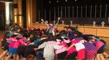 荻野目洋子 登美丘高校ダンス部とレコ大特別賞受賞、授賞式でもコラボ切望