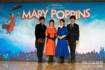 『メリー・ポピンズ』待望の日本キャスト初演! 「お父さんにも観にきてほしい」製作発表で名曲を披露