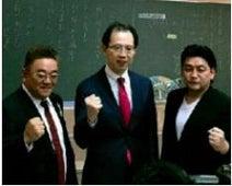 サンド富澤 福島県知事と対談、番組出演もくろむ「福島の現状やいい所を伝えてもらえたら嬉しい」