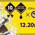 鏡音リン・レン10th Anniversary × nicocafe 開催決定