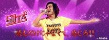 狩野英孝が扮する『50TA』復活ライブに「黙って俺を見とけ」