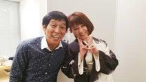 中澤裕子、大好きな明石家さんまとの2ショットを公開「家宝です」