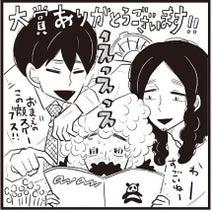 人気マンガ『凪のお暇』の最新刊はどうなる!?  コナリミサト先生に聞きました!