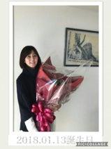 三浦りさ子、夫・カズと同い年の50歳に 不在の夫からバラの花束届く