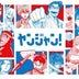 「週刊ヤングジャンプ」、公式アプリ『ヤンジャン!』リリース  限定コンテンツも