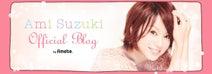 鈴木亜美、小室哲哉へのメッセージに反響「どうか涙は見せないで」