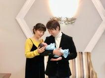 有村昆・丸岡いずみ夫妻 代理母出産で第一子男児が誕生