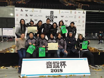 金爆・喜矢武豊、GLAY・TERUらと豪華集合ショット「なぜか今年も表彰された」