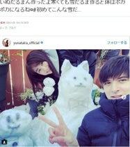 平祐奈、城田優と雪だるま作り「テンションあがっちゃう」