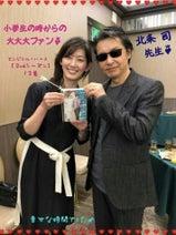 佐藤藍子、漫画家・北条司と20年ぶりに再会「小学生の時からの大大大ファン」