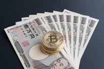 仮想通貨の税逃れは難しい!? プロ投資家と税務署の果てしない戦い