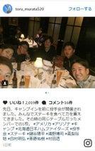 斎藤佑樹ら投手会メンバーでステーキへ「力を蓄えてきました」