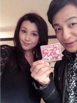 片岡愛之助 妻・紀香と共にB'zライブで大興奮、めちゃめちゃ盛り上がる