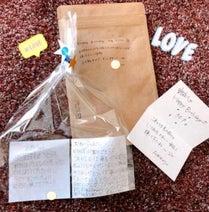 加護亜依、妹と弟から誕生日プレゼントが届き大号泣