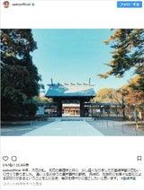 紗栄子、義姉と厄払いへ「毎日を穏やかに過ごしたいと思います」