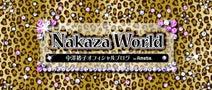 中澤裕子『二十歳のモーニング娘。』オリコン1位に感謝、安倍なつみから速報