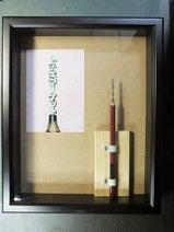 文具の工場見学や三菱鉛筆の彫刻アートのプレゼントもある東急ハンズの「春の文具祭り2018」