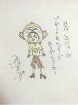 狩野英孝、誕生日祝いのお礼に描いたメッセージカード公開「イラスト可愛い!!」と絶賛の声