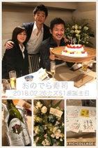 三浦りさ子、長男と夫・三浦カズ51歳の誕生日をお祝い