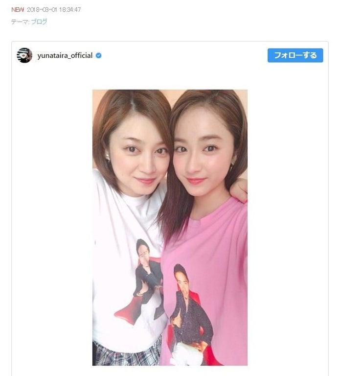 平祐奈、イタリアから姉・愛梨の近況公開 お揃いのTシャツに注目集まる