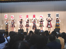 SKE大場美奈、復興支援コンサートで女川小学校へ「続けていくことが大事」