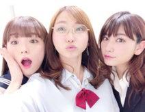 久松郁実、吉木りさ・篠崎愛と制服3ショット公開「違和感無い」「めちゃくちゃ可愛い」