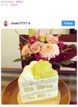 千秋、1日10個限定・一切れ3800円のメロンショートケーキ堪能「幸せ」